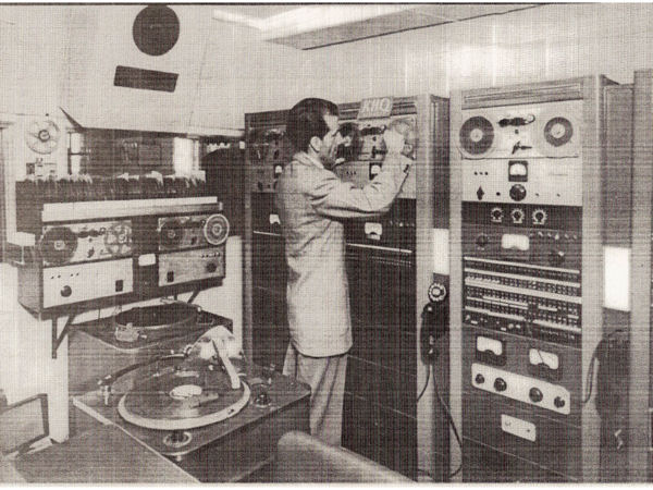 Recording Equipment Used at